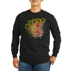Super Yummy Happy Treat! Long Sleeve Dark T-Shirt