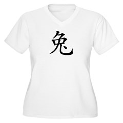 2011 Chinese New Year of The Rabbi Women's Plus Size V-Neck T-Shirt