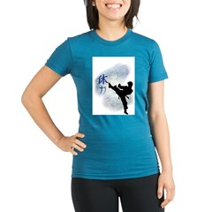 Power Kick 2 Organic Women's Fitted T-Shirt (dark)