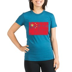 China Flag Organic Women's Fitted T-Shirt (dark)
