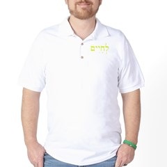 LChaim copy Golf Shirt