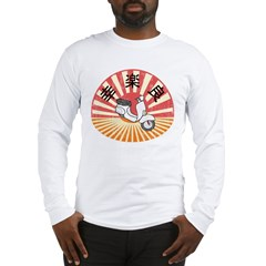 Super Fun Happy Bike Long Sleeve T-Shirt