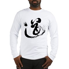 The Tao that Can Be Worn Long Sleeve T-Shirt