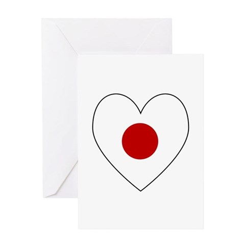 japan flag earthquake. Japan+flag+heart