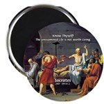"Know Thyself Socrates Quote 2.25"" Magnet (10 pack)"